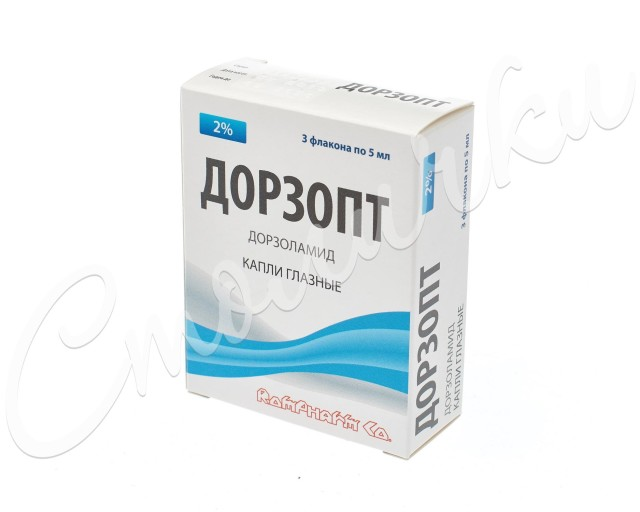 Дорзопт капли глазные 2% 5мл №3 купить в Москве по цене от 1112 рублей