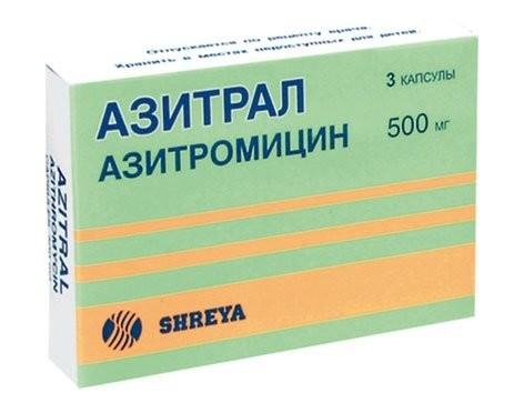 Азитрал капсулы 500мг №3 купить в Москве по цене от 288 рублей