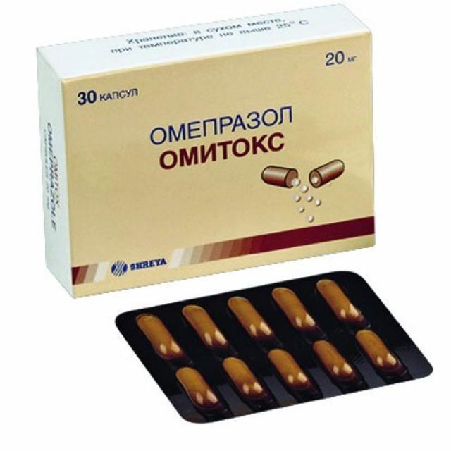 Омитокс капсулы 20мг №30 купить в Москве по цене от 129.5 рублей