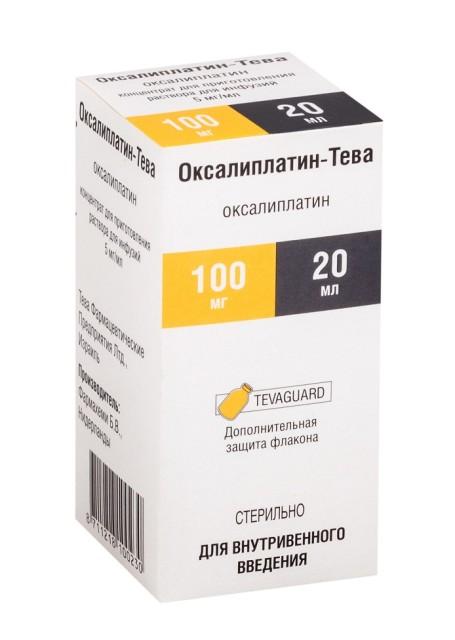 Оксалиплатин концентрат для инфузий 5мг/мл 20мл №1 купить в Москве по цене от 2954 рублей