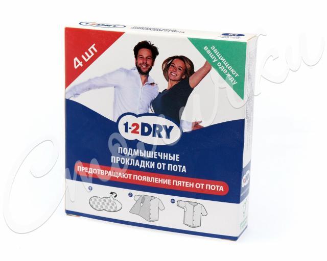 1-2Драй вкладыши от пота для одежды бел.р.M №4 купить в Москве по цене от 136 рублей