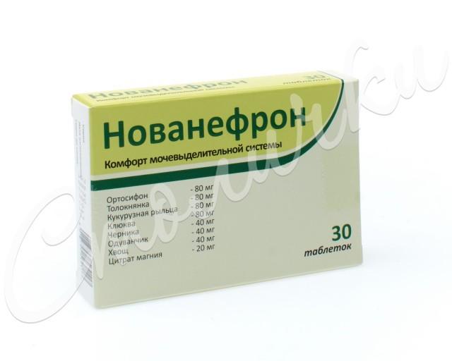 Нованефрон таблетки №30 купить в Москве по цене от 799 рублей