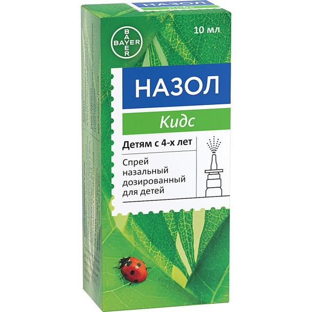 Назол Кидс спрей назальный 0,125мг/доза 10мл купить в Москве по цене от 187 рублей