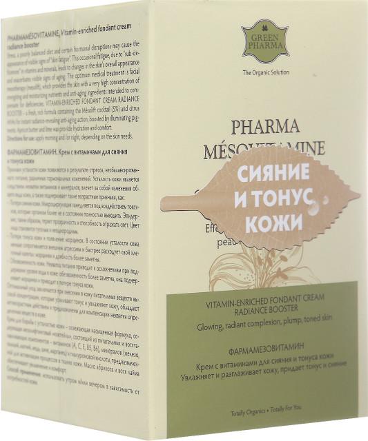Грин Фармамезовитамин крем для лица д/сияния/тонуса кожи 50мл купить в Москве по цене от 429 рублей