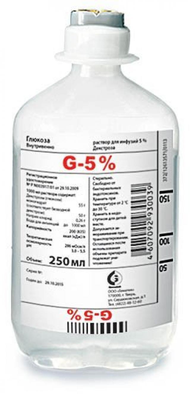 Глюкоза раствор для инфузий 5% 250мл Гематек купить в Москве по цене от 39.4 рублей