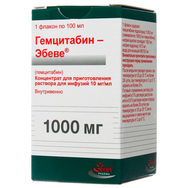 Гемцитабин-Эбеве концентрат для инфузий 10мг/мл 100мл купить в Москве по цене от 0 рублей
