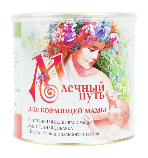 Млечный путь смесь д/корм. мамы 400гр купить в Москве по цене от 487 рублей