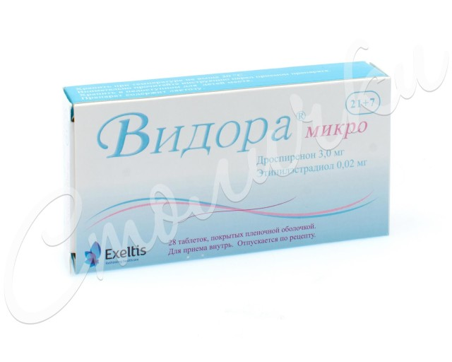 Видора Микро таблетки №21+7 купить в Москве по цене от 518 рублей