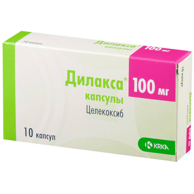 Дилакса капсулы 100мг №10 купить в Москве по цене от 287 рублей