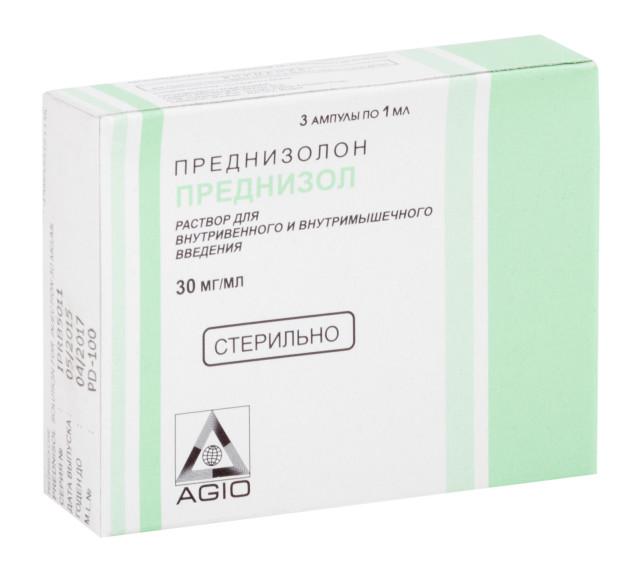 Преднизолон (преднизол) раствор для инъекций 30мг/мл 1мл №3 купить в Москве по цене от 37.4 рублей