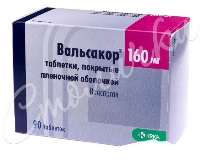 Вальсакор таблетки п.о 160мг №90 купить в Москве по цене от 905 рублей