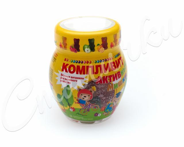 Компливит Активные мишки для детей пастилки жевательные №30 купить в Москве по цене от 309 рублей