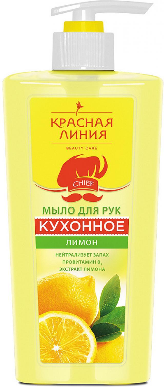 Красная линия крем-мыло жидкое для рук Кухонное 500мл купить в Москве по цене от 0 рублей