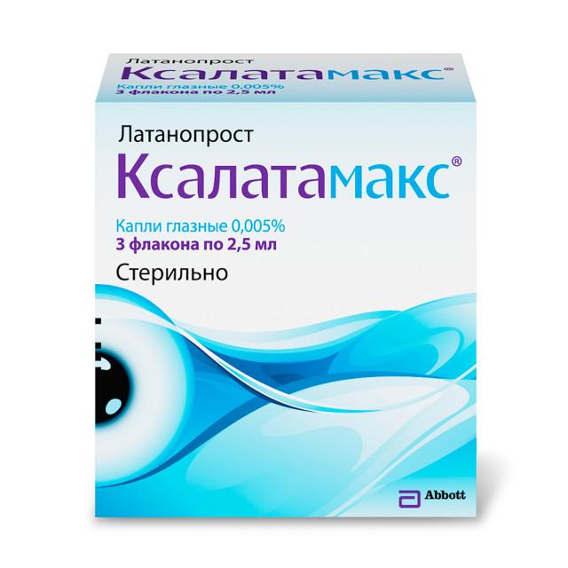 Ксалатамакс капли глазные 0,005% 2,5мл №3 купить в Москве по цене от 1220 рублей