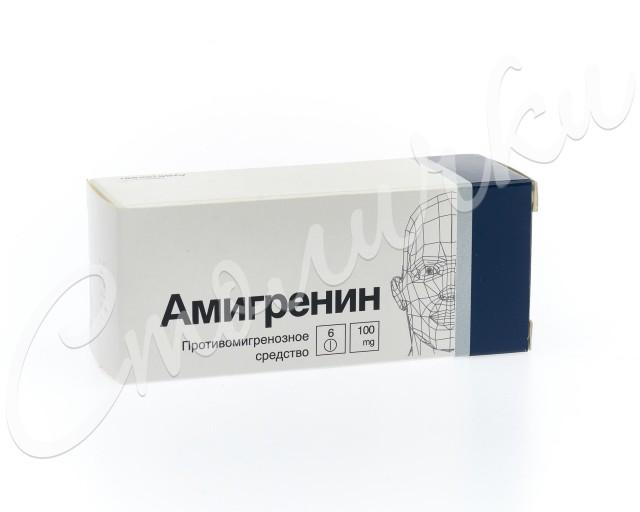Амигренин таблетки п.о 100мг №6 купить в Москве по цене от 785 рублей