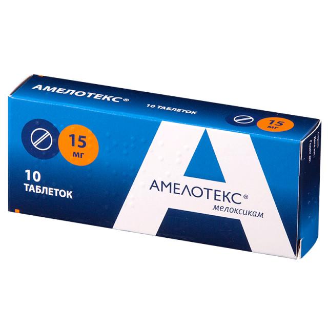Амелотекс таблетки 15мг №10 купить в Москве по цене от 153 рублей