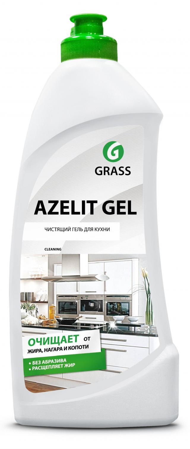 Грасс средство моющее Азелит 600мл купить в Москве по цене от 0 рублей