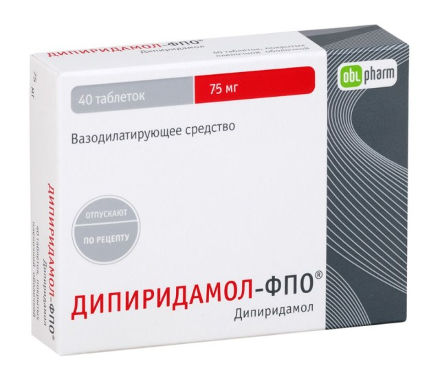 Дипиридамол-ФПО таблетки п.о 75мг №40 купить в Москве по цене от 499 рублей