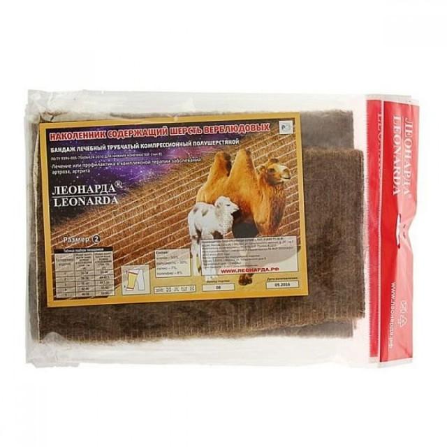 Леонарда пояс из верблюжьей шерсти р.4 купить в Москве по цене от 435 рублей