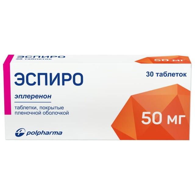Эспиро таблетки 50мг №30 купить в Москве по цене от 1150 рублей