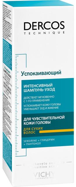Виши Деркос шампунь успокаивающий для чувствительной кожи головы д/сух.волос 200мл купить в Москве по цене от 904 рублей