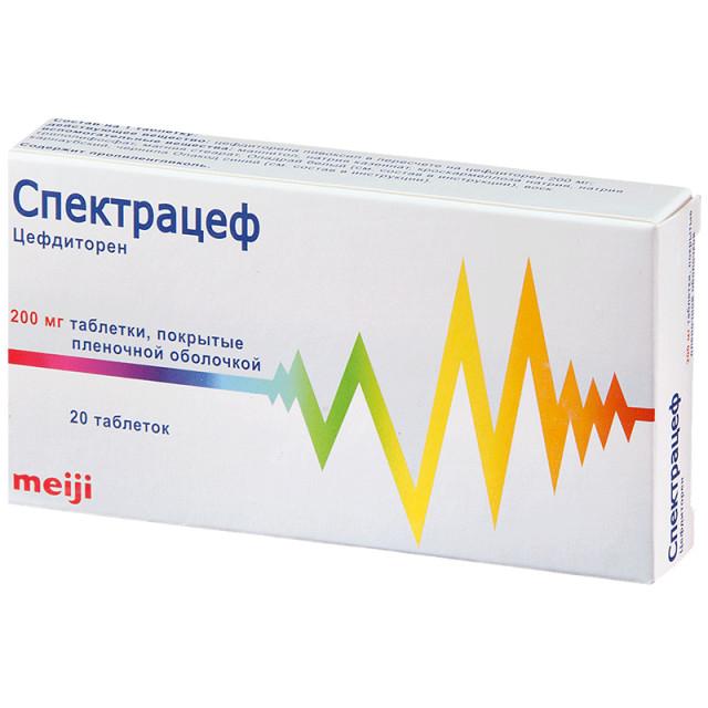Спектрацеф таблетки п.о 200мг №20 купить в Москве по цене от 1380 рублей