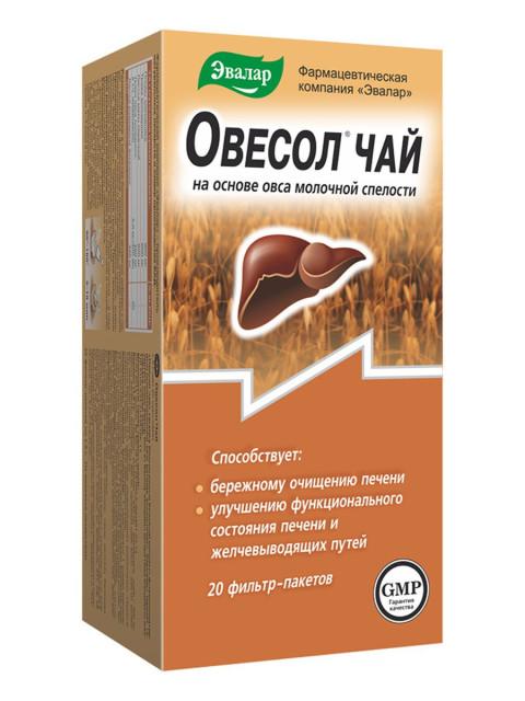 Эвалар Био чай Овесол 1,5г №20 купить в Москве по цене от 172 рублей