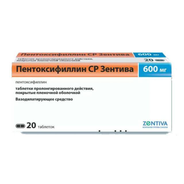 Пентоксифиллин СР Зентива/Санофи таблетки 600мг №20 купить в Москве по цене от 342 рублей