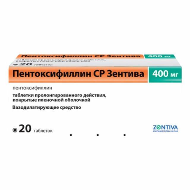 Пентоксифиллин СР Зентива/Санофи таблетки 400мг №20 купить в Москве по цене от 281 рублей