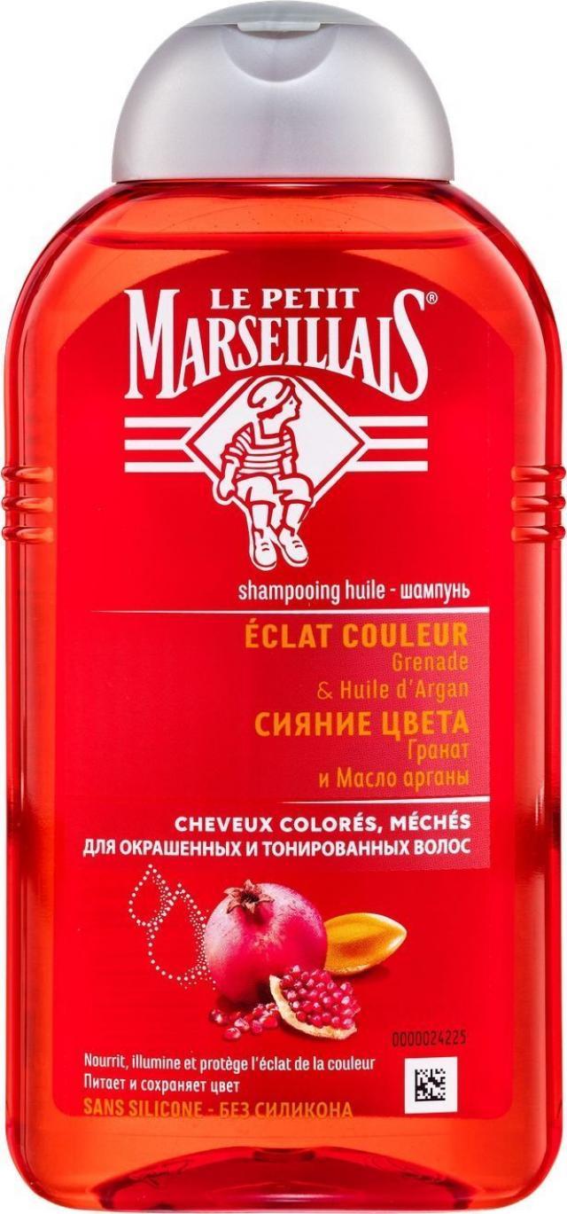 Ле Петит Марсельез шампунь для окрашенных волос гранат/аргана 250мл купить в Москве по цене от 0 рублей