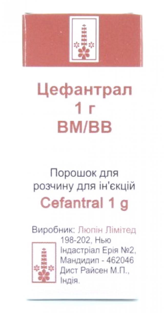 Цефантрал порошок для инъекций 1г №1 купить в Москве по цене от 0 рублей