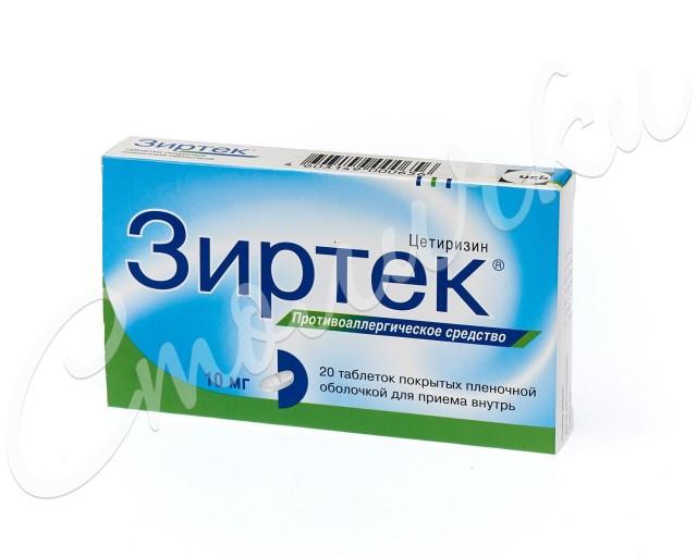 Зиртек таблетки п.о 10мг №20 купить в Москве по цене от 186 рублей