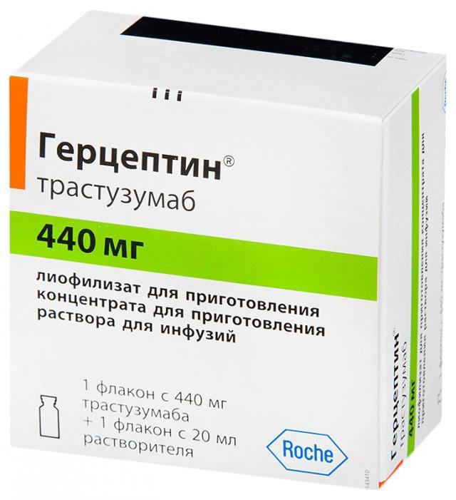 Герцептин лиофилизат для инфузий 440мг №1 (с р-лем) купить в Москве по цене от 36264 рублей