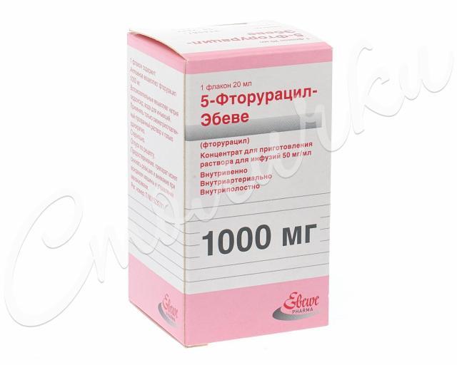 5-Фторурацил-Эбеве концентрат для инфузий 50мг/мл 20мл купить в Москве по цене от 0 рублей