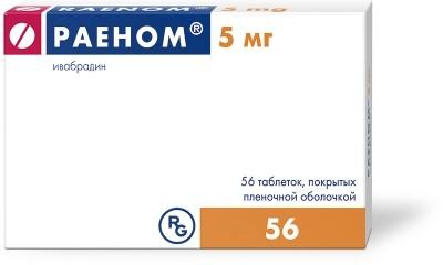 Раеном таблетки п.о 5мг №56 купить в Москве по цене от 624 рублей