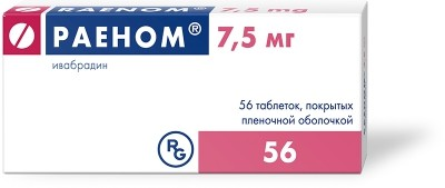 Раеном таблетки п.о 7,5мг №56 купить в Москве по цене от 753.5 рублей