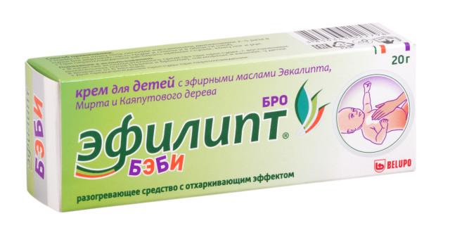 Эфилипт Бро Бэби крем 20г купить в Москве по цене от 268 рублей