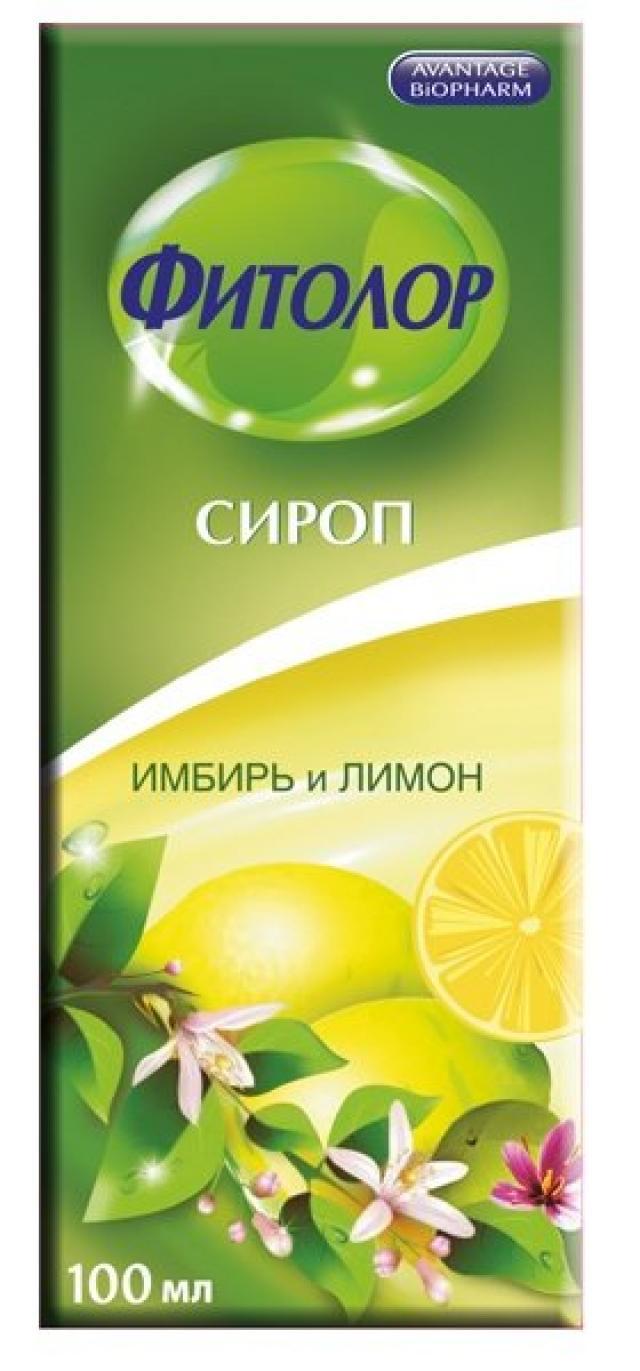 Фитолор сироп 100мл купить в Москве по цене от 0 рублей