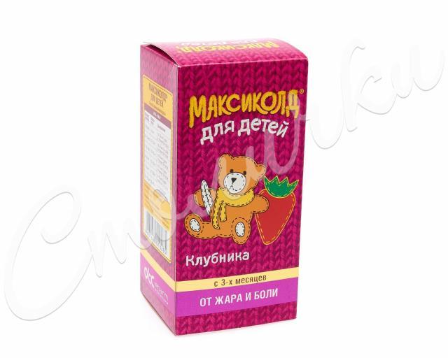 Максиколд для детей суспензия внутрь Клубника 100мг/5мл 200г купить в Москве по цене от 0 рублей