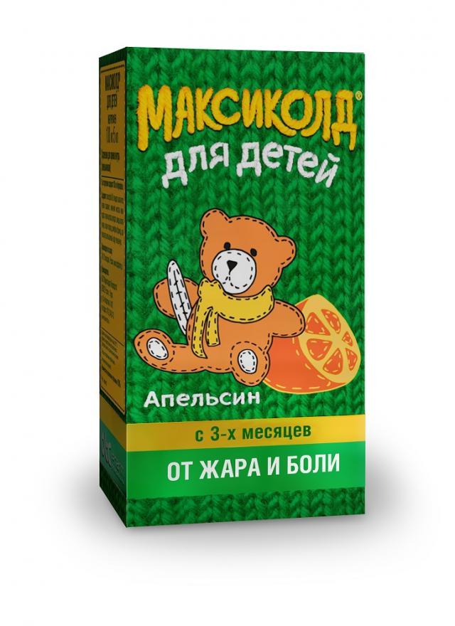 Максиколд для детей суспензия внутрь Апельсин 100мг/5мл 200г купить в Москве по цене от 184 рублей