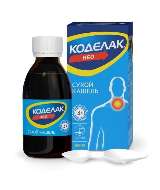 Коделак Нео сироп 1,5мг/мл 200мл купить в Москве по цене от 311 рублей