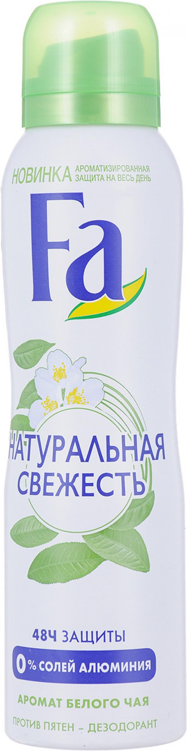Фа дезодорант-спрей Белый чай 150мл купить в Москве по цене от 0 рублей