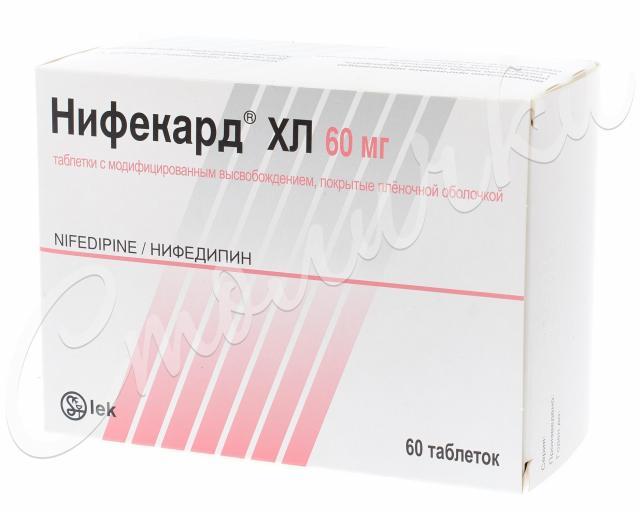 Нифекард ХЛ таблетки п.о 60мг №60 купить в Москве по цене от 0 рублей