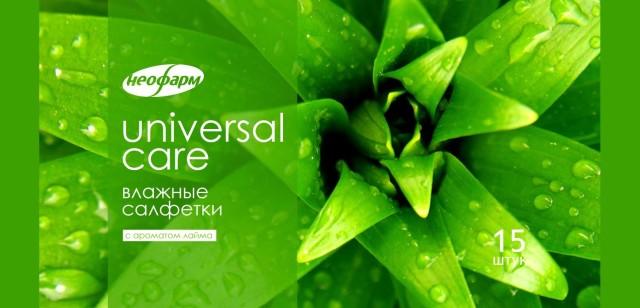 Неофарм салфетки влажные универсальные №20 купить в Москве по цене от 19 рублей