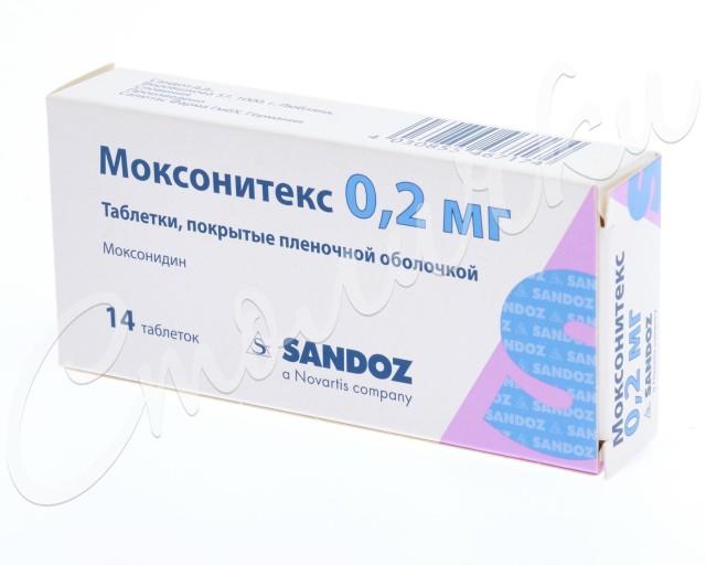 Моксонитекс таблетки п.о 0,2мг №14 купить в Москве по цене от 185.5 рублей