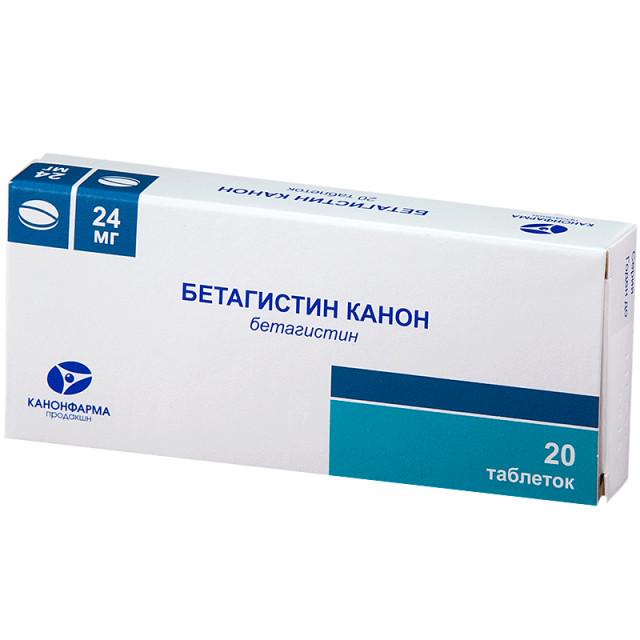 Бетагистин таблетки 24мг №20 купить в Москве по цене от 146.5 рублей