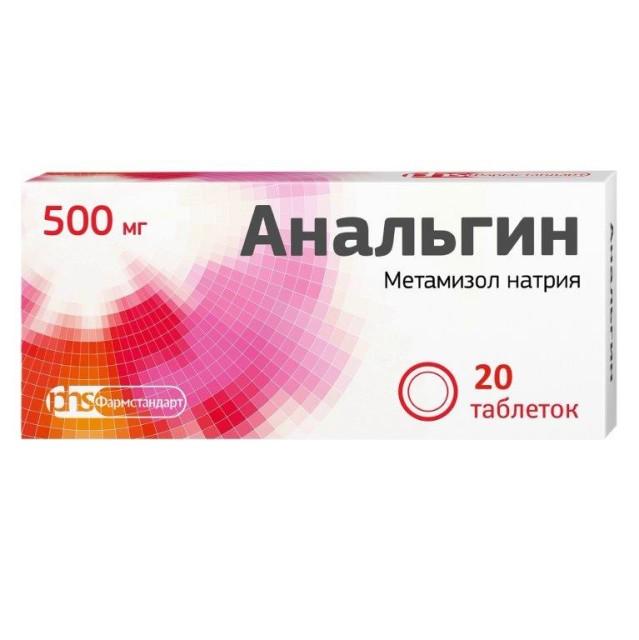 Анальгин ФСТ таблетки 500мг №20 купить в Москве по цене от 33 рублей