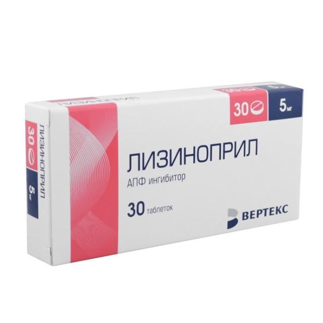 Лизиноприл таблетки 5мг №30 купить в Москве по цене от 84 рублей