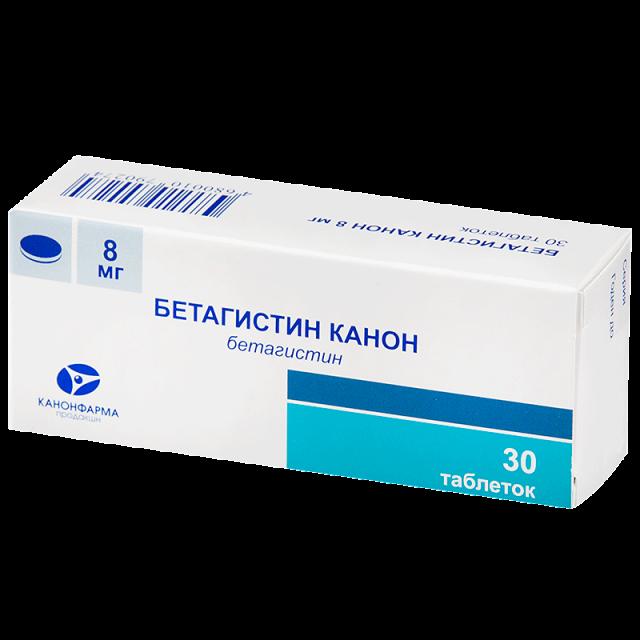 Бетагистин таблетки 8мг №30 купить в Москве по цене от 72 рублей