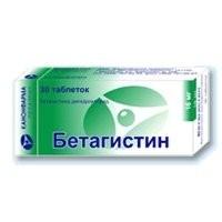 Бетагистин таблетки 16мг №30 купить в Москве по цене от 93.5 рублей